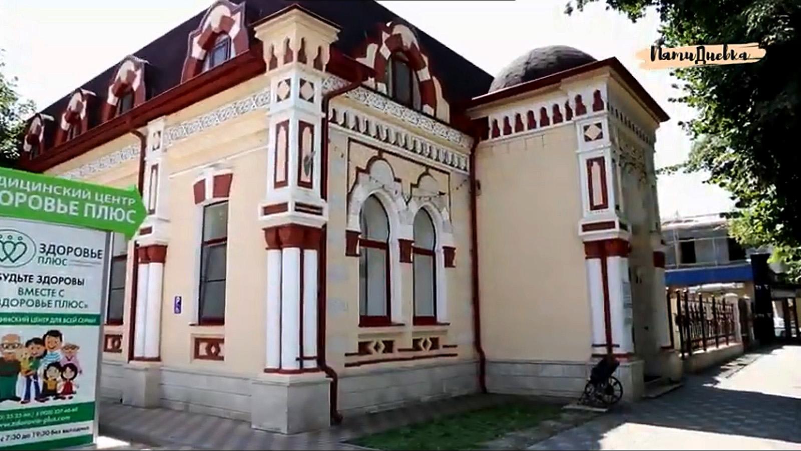 """Архитектура Пятигорска – """"застывшая старинная музыка""""…"""