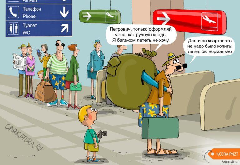 Операция «Должник» в Пятигорске пополнила казну более чем на четверть миллиона