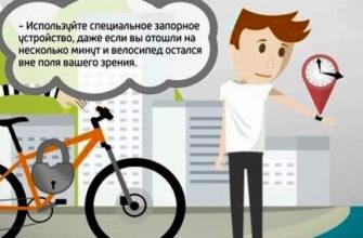 Полицейские задержали похитителя велосипедов