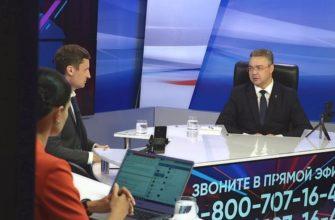 Мэр Кисловодска ответил на вопросы, поступившие на прямую линию губернатора