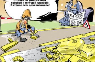 В Кисловодске расследуется уголовное дело о краже стройматериалов