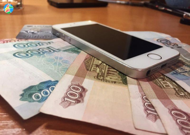 Новая система перевода зарплаты по телефону. Доверять – не доверять?