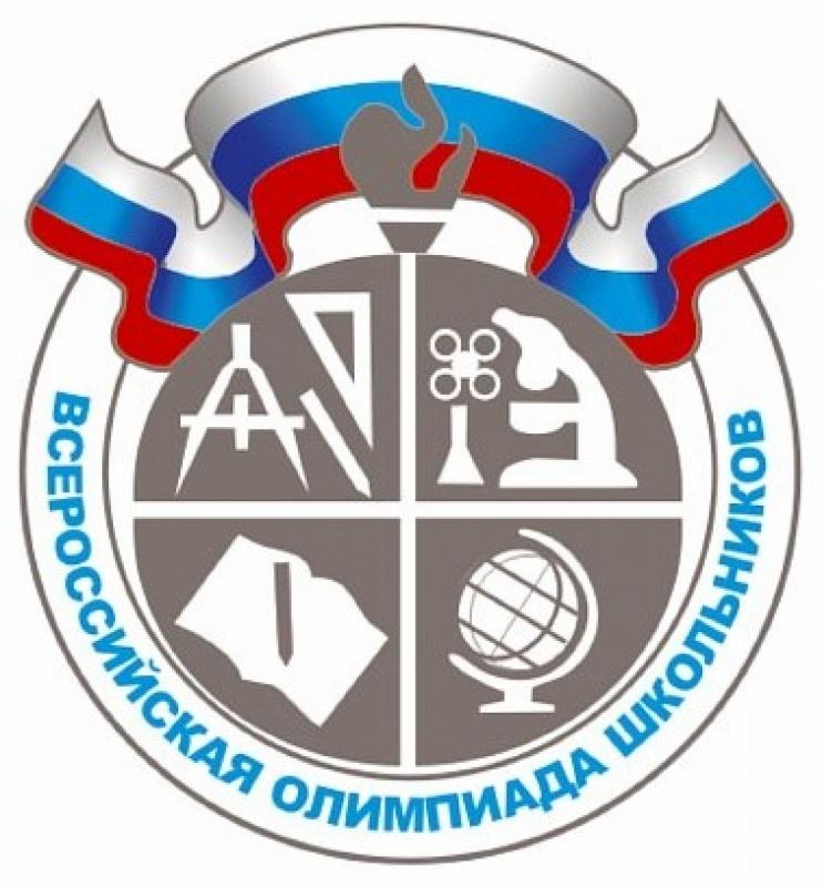 Краеведов-старшеклассников приглашают к участию в общероссийской Олимпиаде «Хранители Родины»