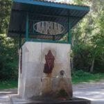 Город-радость Кисловодск