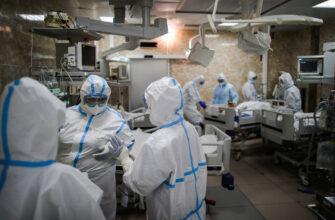 Пандемия COVID-19. 22 сентября