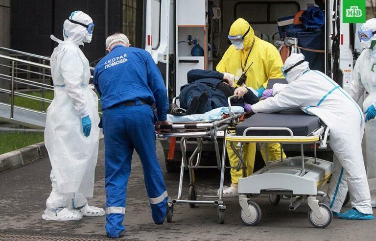 Пандемия COVID-19. 16 сентября