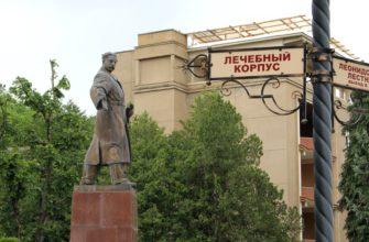 К Кисловодску возвращается исторический облик