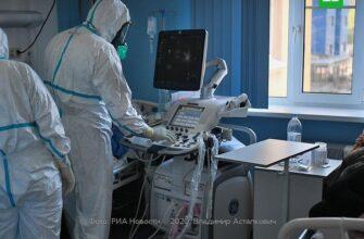 Пандемия COVID-19. 25 сентября