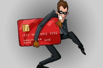 Отблагодарил хлебосольного хозяина... украв банковскую карту