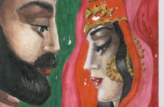 Из библейских сюжетов:Артаксеркс и Эсфирь