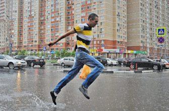 В ближайшие два дня в крае - и жара, и дожди