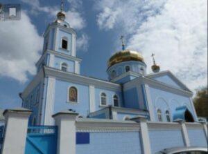 Из истории Кисловодска. Храм воздвижения Креста Господня
