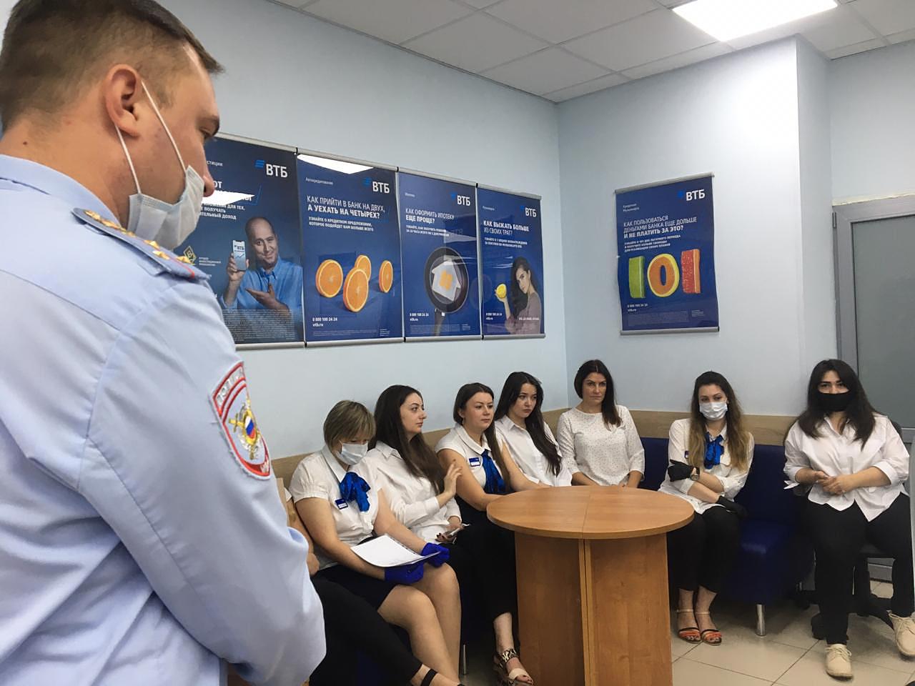 Полицейские обсудили с руководителями банков меры профилактики мошенничеств с банковскими картами
