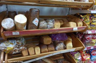 Нонсенс торговли: масочный режим и открытый хлеб на прилавках
