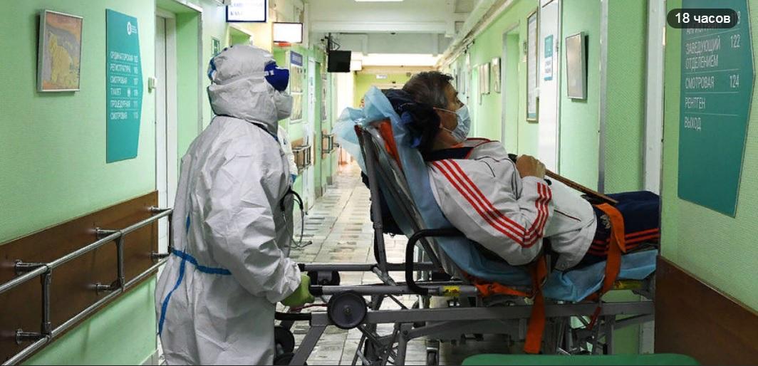 Пандемия COVID-19. 4 октября