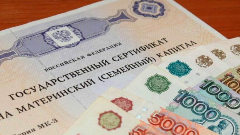 Семьям Ставрополья стало проще направить материнский капитал на погашение кредита