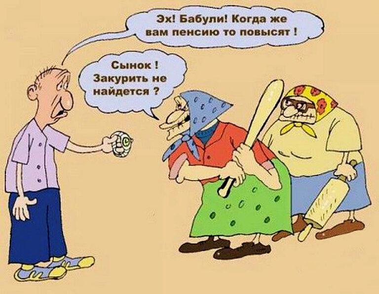 За незаконно полученную пенсию пришлось заплатить 100 тысяч рублей