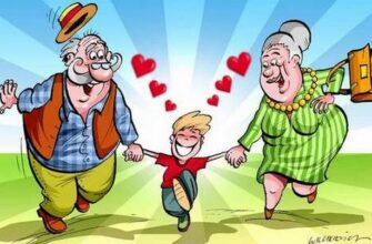 Детям разрешат... свободно пребывать у бабушек и дедушек