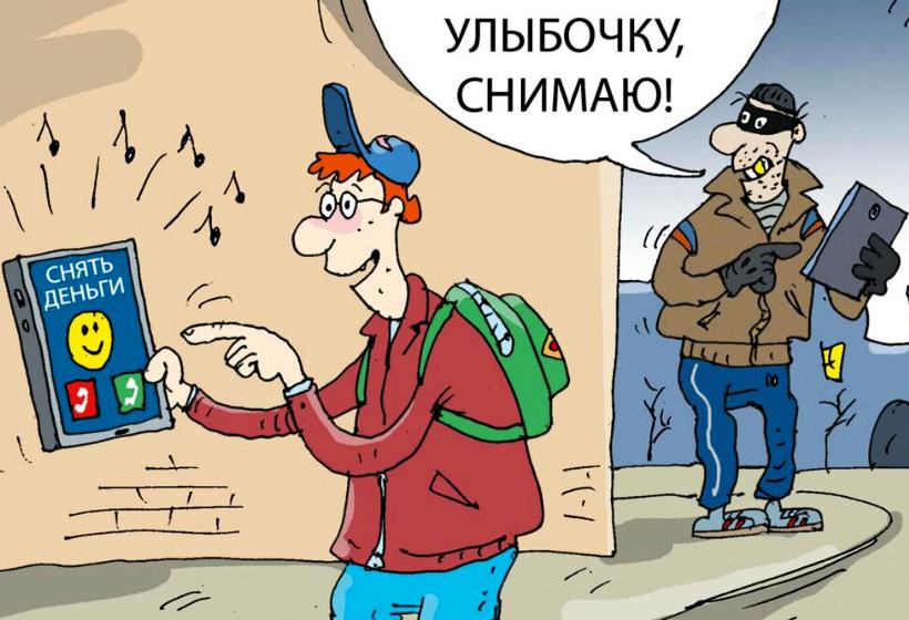 Мошенники за сентябрь обманули кисловодчан почти на 3 миллиона рублей