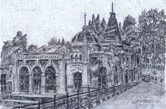 Архитектура Кисловодска глазами художника. Здание железнодорожного вокзала