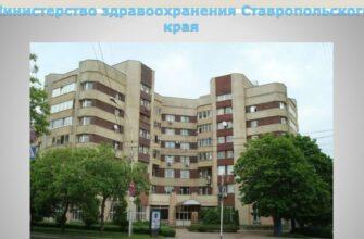 Медицинское сообщество Ставрополья скорбит по ушедшим коллегам