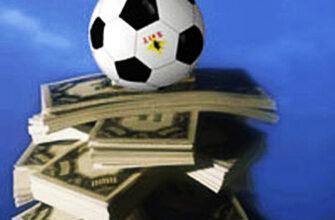 Откровенный разговор. Футбол – спорт или шоу-бизнес?
