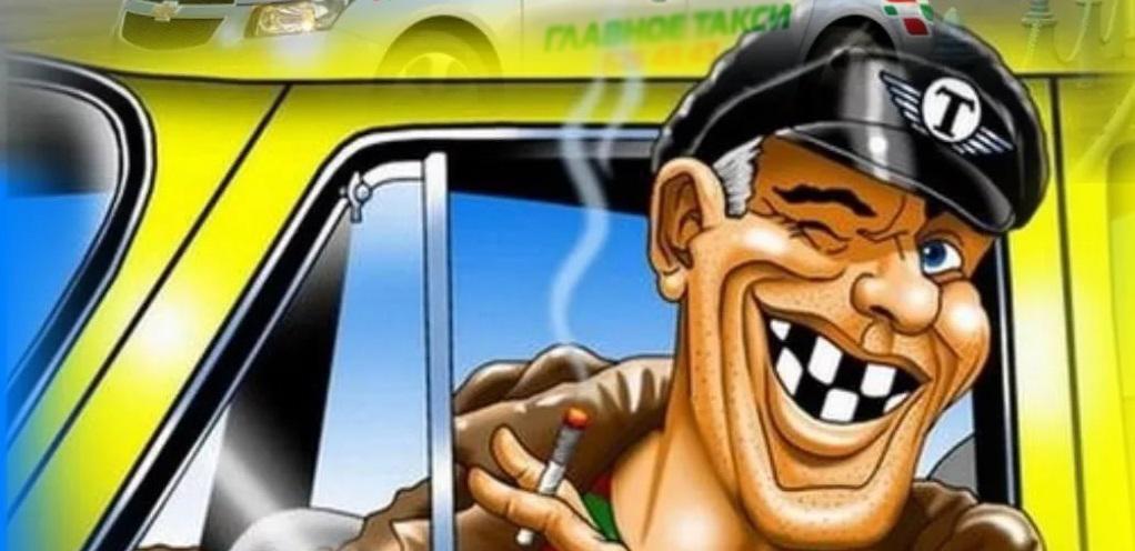 В Кисловодске водитель такси украл деньги у слабовидящего пассажира