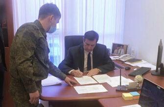 Очередной представитель Ставропольского правительства стал фигурантом уголовного дела