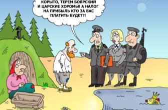 Взыскать штрафы за административные нарушения приставам в Кисловодске помогает полиция