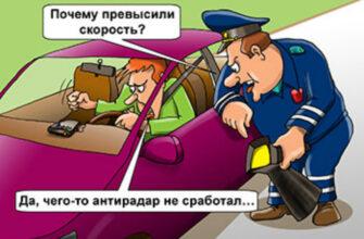 Крупный штраф грозит 18-летнему хаму-автолюбителю, нарушившему сразу несколько правил в Кисловодске