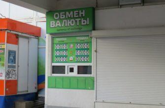 Фотокорреспондент «Коммерсанта» избит во время съемки витрины обменных пунктов