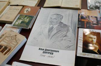 «Чёрная тетрадь» Ильи Сургучёва