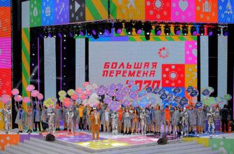 Пятнадцать ставропольских школьников участвуют в финале конкурса «Большая перемена»