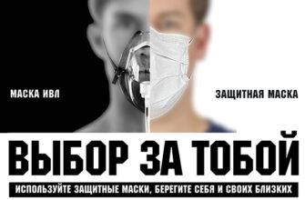 Обращение  Ставропольского отделения Союза журналистов России  к редакциям СМИ, журналистам, всем жителям края
