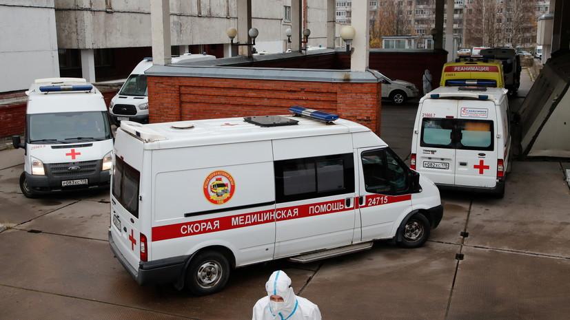 Пандемия 24 ноября: в России, в Ставропольском крае и в мире