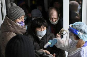 Пандемия 23 ноября: в России, в Ставропольском крае и в мире