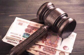 Штрафы за игнорирование запросов СМИ предложили ввести в Госдуме