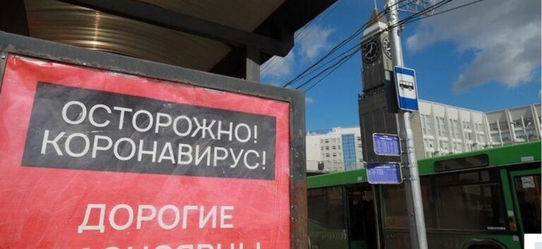 Пандемия 20 ноября: в России, в Ставропольском крае и в мире