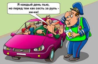 В Кисловодске начинается неделя борьбы с пьянством за рулем