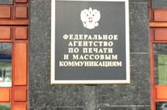 Президент РФ упразднил Роспечать иРоссвязи, ихфункции переданы Министерству цифрового развития, связи имассовых коммуникаций