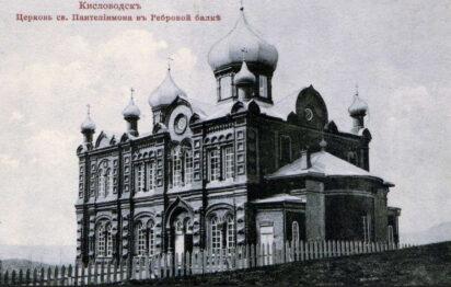 """Пантелеймоновский храм или вторая жизнь """"Красной церкви"""""""