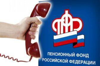 В краевом отделении ПФР ответили на актуальные вопросы о материнском капитале