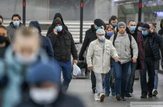 Пандемия 29 ноября: в России, в Ставропольском крае и в мире