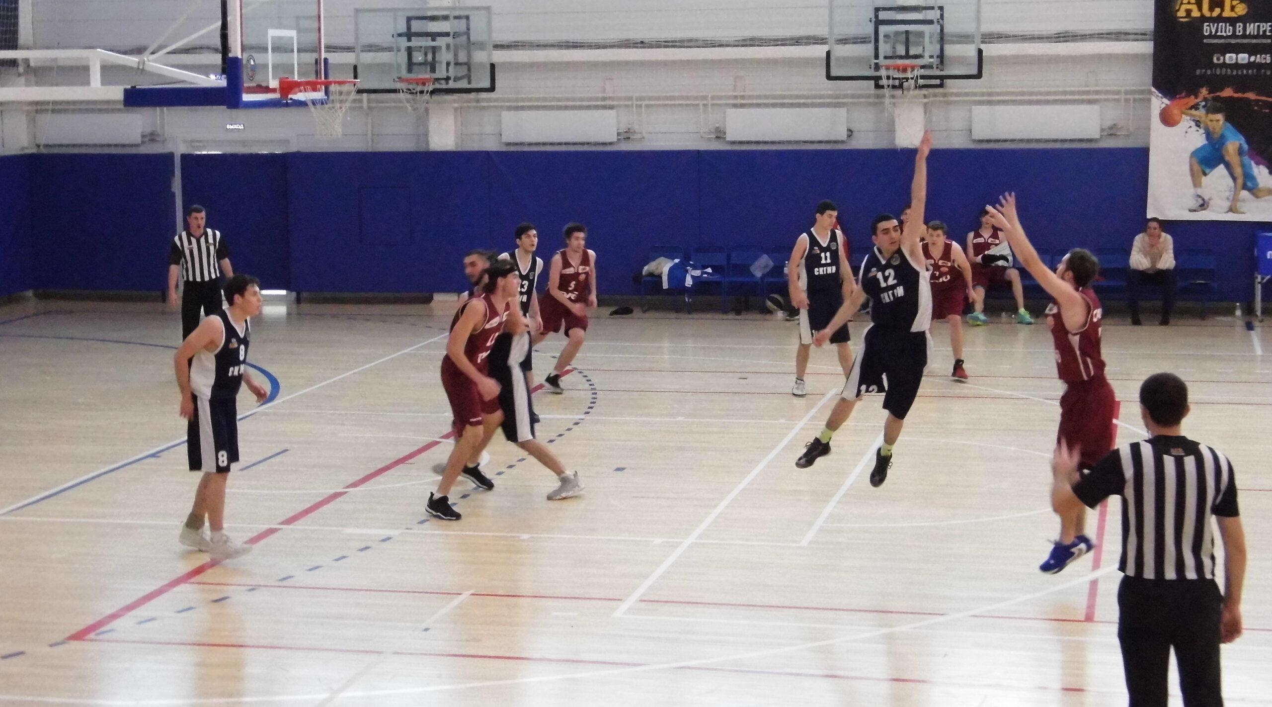 Чемпионат по баскетболу: за награды борются студенты