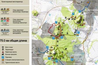 Проект велотерренкура по горам-лакколитам Кавминвод вызвал бурную реакцию общественности