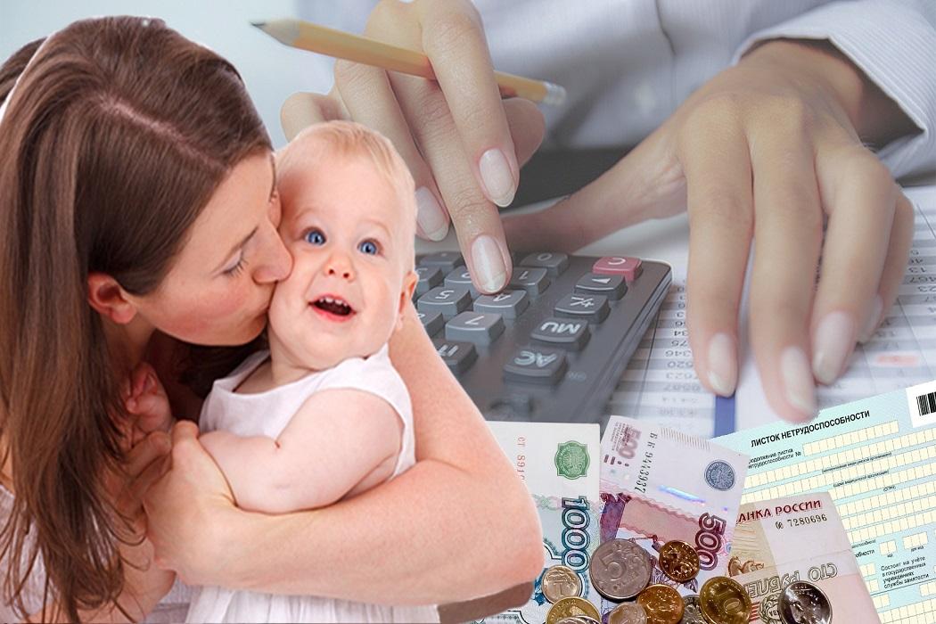 О выплатах и льготах для мам Ставрополья по линии ПФР