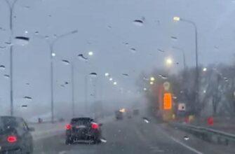Краевая Госавтоинспекция призывает водителей к бдительности: возможны обледенение и туман