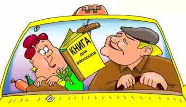 В Кисловодске водитель такси присвоил кошелек клиентки