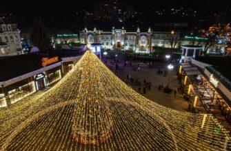 Кисловодск новогодний. Праздничная афиша