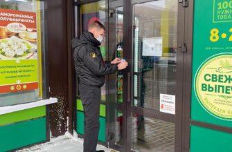 Из-за нарушения санитарных норм ставропольские приставы закрыли магазин